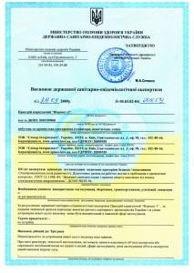 изследвания и патенти - форпост 1